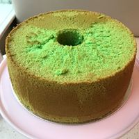 Picture of Pandan Cake